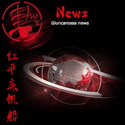 GiuncaRossa WingTsun news