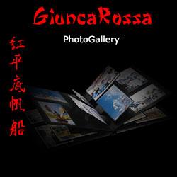 photogallery_f