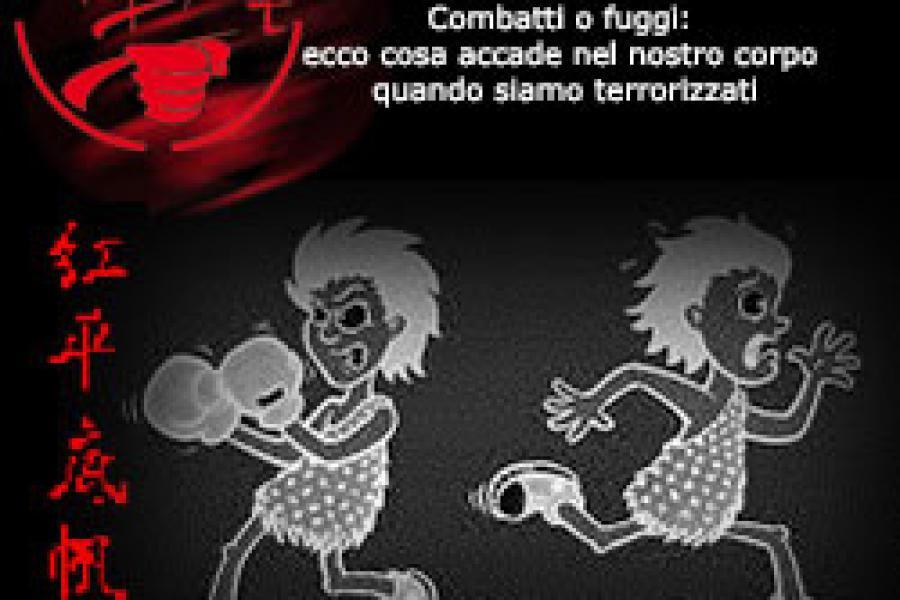 Combatti o fuggi