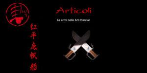 Le armi nelle Arti Marziali
